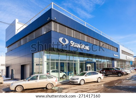 SAMARA, RUSSIA - MARCH 1, 2015: Showroom of official dealer SsangYong Motor Company automobile manufacturer. - stock photo