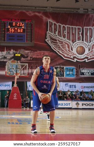 SAMARA, RUSSIA - MAY 20: Andrey Vorontsevich of BC CSKA gets ready to throw from the free throw line in a game against BC Krasnye Krylia on May 20, 2013 in Samara, Russia.