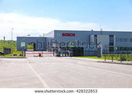 SAMARA, RUSSIA - MAY 29, 2016: Bosch manufacturing plant in Samara. Robert Bosch LLC is a multinational engineering and electronics company