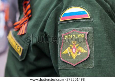 SAMARA, RUSSIA - MAY 9, 2015: Chevron on the sleeve uniforms of the russian army - stock photo