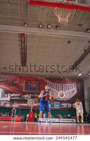 SAMARA, RUSSIA - MAY 11: Elmedin Kikanovic of BC Enisey gets ready to throw from the free throw line in a game against BC Krasnye Krylia on May 11, 2013 in Samara, Russia.
