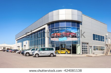 SAMARA, RUSSIA - MAY 14, 2016: New cars parked up near the office building of official dealer Volkswagen. Volkswagen Group is the biggest German automaker - stock photo