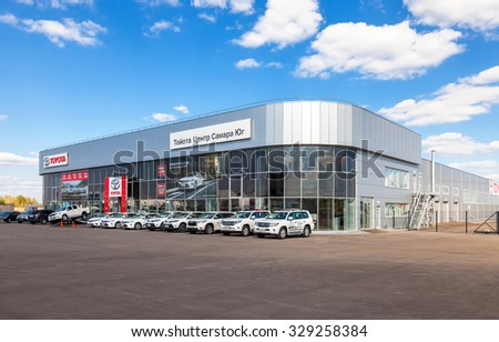 SAMARA, RUSSIA - MAY 11, 2015: Office of official dealer Toyota. Toyota Motor Corporation is a Japanese automotive manufacturer headquartered in Toyota, Aichi, Japan - stock photo