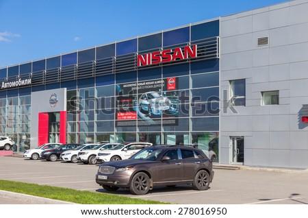 SAMARA, RUSSIA - MAY 11, 2015: Official dealer Nissan in Samara, Russia. Nissan is a Japanese multinational automaker headquartered in Nishi-ku, Yokohama, Japan - stock photo