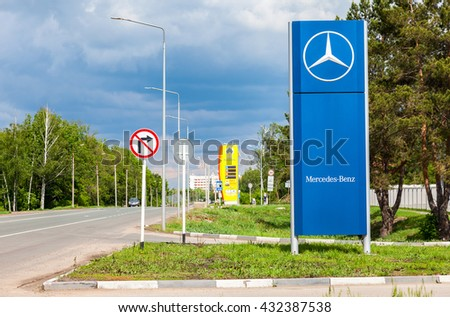 SAMARA, RUSSIA - MAY 22, 2016: Official dealership sign of Mercedes-Benz in summer sunny day. Mercedes-Benz is a German automotive manufacturer
