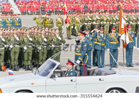 SAMARA, RUSSIA - MAY 9: Russian ceremony of the opening military parade on annual Victory Day, May, 9, 2015 in Samara, Russia.