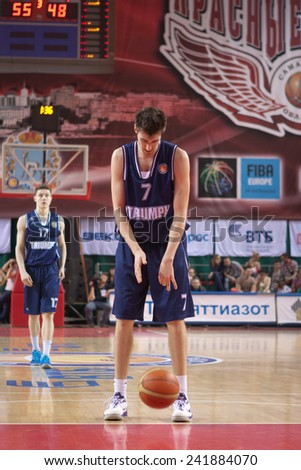 SAMARA, RUSSIA - MAY 03: Sergey Karasev of BC Triumph gets ready to throw from the free throw line in a game against BC Krasnye Krylia on May 03, 2013 in Samara, Russia.