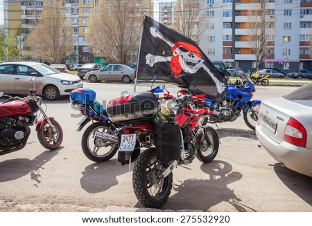 SAMARA, RUSSIA - MAY 2, 2015: The traditional annual May Day gathering of bikers