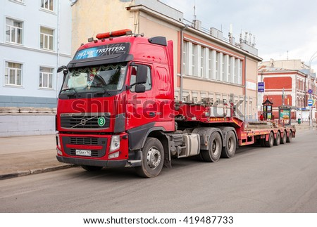 SAMARA, RUSSIA - MAY 8, 2016: Trailer Truck Volvo parked at the street in summer day