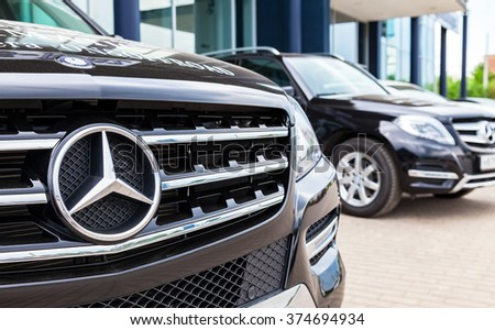 SAMARA, RUSSIA - MAY 30, 2015: Vehicles Mercedes-Benz near the office of official dealer. Mercedes-Benz is a German automobile manufacturer - stock photo