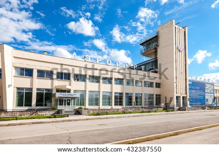 SAMARA, RUSSIA - MAY 22, 2016: View on the old terminal Samara Kurumoch Airport in summer sunny day