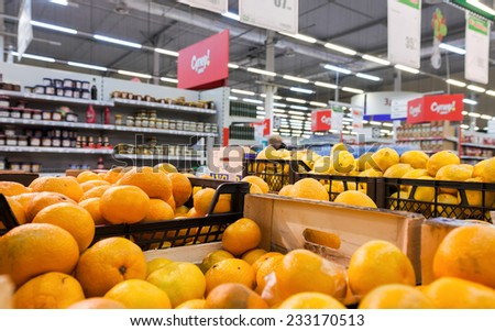 SAMARA, RUSSIA - NOVEMBER 11, 2014: Fresh fruits ready for sale in the hypermarket Karusel. One of largest retailer in Russia