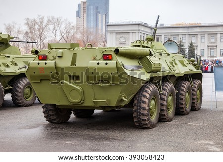 SAMARA, RUSSIA - NOVEMBER 7, 2015: Russian Army BTR-80 wheeled armoured vehicle personnel carrier at the central square
