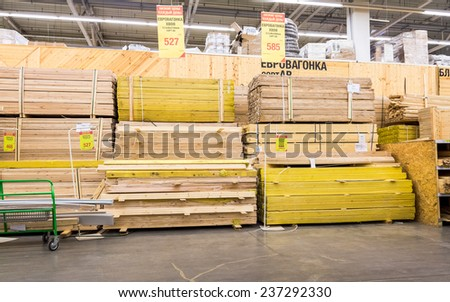 SAMARA, RUSSIA - OCTOBER 18, 2014: Pile of wood boards ready for sale in the Leroy Merlin Samara Store. Leroy Merlin is a French home-improvement and gardening retailer serving thirteen countries - stock photo