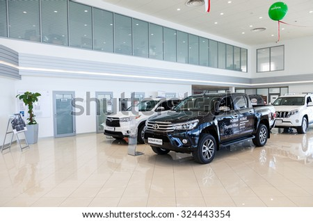 SAMARA, RUSSIA - SEPTEMBER 19, 2015: Inside in the office of official dealer Toyota. Toyota Motor Corporation is a Japanese automotive manufacturer - stock photo