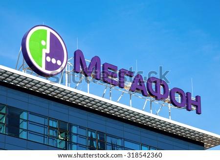 SAMARA, RUSSIA - SEPTEMBER 13, 2015: Logo of MegaFon against blue sky. MegaFon is second largest mobile phone operator in Russia - stock photo