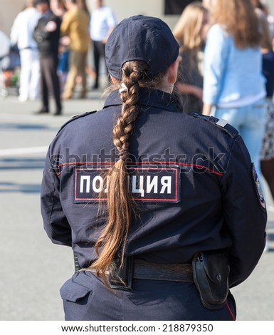 SAMARA, RUSSIA - SEPTEMBER 13, 2014: Police patrol at the central square in summer sunny day