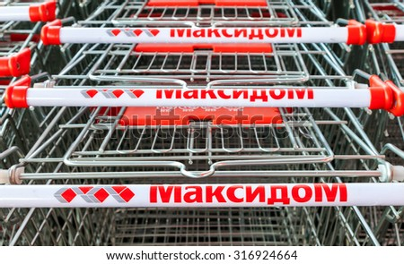 SAMARA, RUSSIA - SEPTEMBER 6, 2015: Shopping carts Maksidom store. Maksidom -  network of hypermarkets of goods for construction and repair in Russia - stock photo