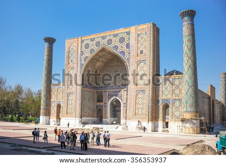 Samarkand, Uzbekistan - April 18 2014: The Ulugbek madrassah in Registan square