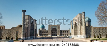 SAMARQUAND, UZBEKISTAN - MARCH 14, 2015: Registan square. The ancient city is part of UNESCO World Heritage. - stock photo