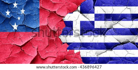 Samoa flag with Greece flag on a grunge cracked wall