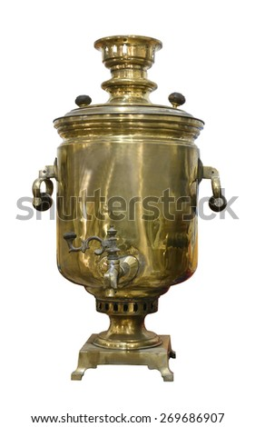Samovar - machine for preparing hot water.Is isolated on the white