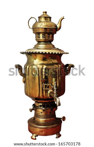 samovar, old traditional russian kettle, over white - stock photo