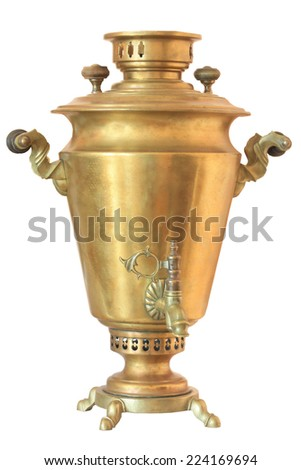 samovar Russia  factory of brothers Vorontsovykh copper factory production