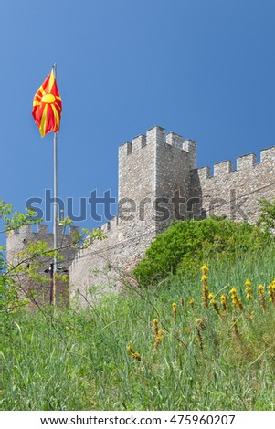 Samuel's Fortress and macedonian flag, Ohrid, Macedonia