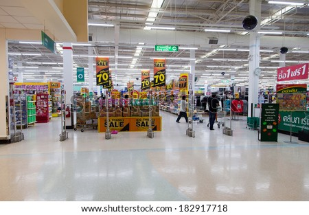 SAMUI - FEBRUARY 16: View of a Tesco Lotus supermarket on FEBRUARY 16, 2014 in Samui, Thailand. Tesco is the world's second largest retailer with 6,531 stores worldwide. - stock photo