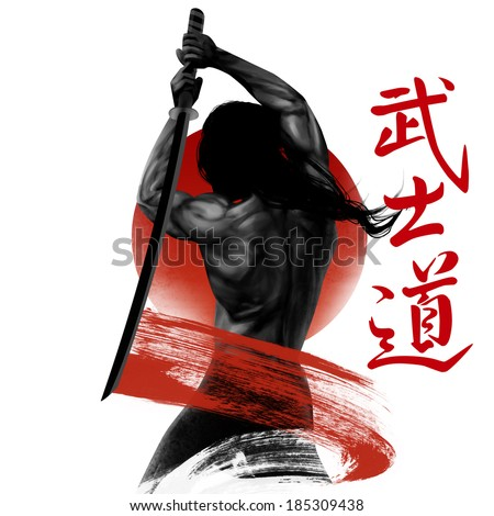 Samurai 2 Bushido - Japanese word for the way of the samurai life. - stock photo