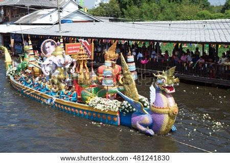 SAMUT PRAKAN , THAILAND â?? OCTOBER 26, 2015 : Beautiful flower boats in floating parade,the unique annual Rup Bua Festival ( Lotus Throwing Festival ) on end of Buddhist lent in Samut Prakan ,Thailand.
