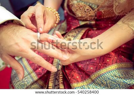 Traditional Thai Wedding Ceremony Family Friends Stock Photo 371336104