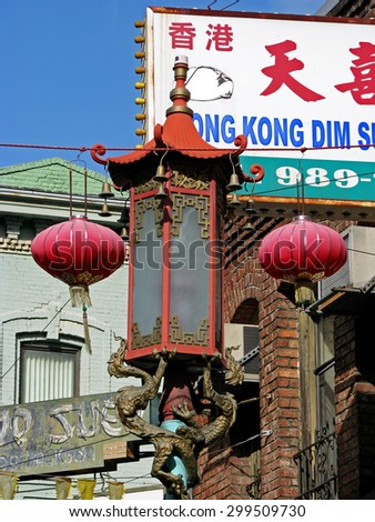 SAN FRANCISCO, CA - NOVEMBER 18:  The oldest Chinatown in North America 2012 - stock photo