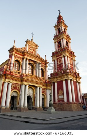 San Francisco Church in Salta province, North Argentina - stock photo