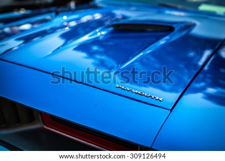 SAN FRANCISCO - July 16: A  detail of 1973 Plymouth Barracuda in San Francisco on July 16, 2015 - stock photo