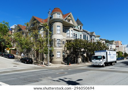 SAN FRANCISCO - MARCH 25: Beautiful street view in downtown of San Francisco. San Francisco, California - March 25, 2015.