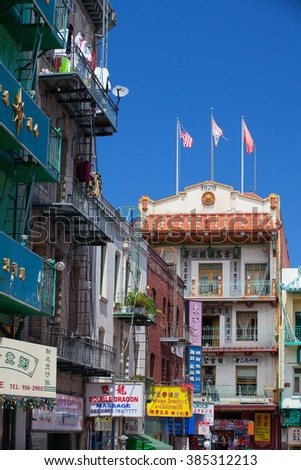 San Francisco - USA - July 17, 2011: Chinatown in San Francisco. It is the oldest Chinatown in North America and the largest Chinese community outside Asia.
