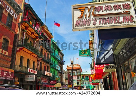 San Francisco: view of Chinatown on June 15, 2010. The Chinatown neighborhood, established since 1848, is the oldest Chinatown in North America and the largest Chinese community outside Asia
