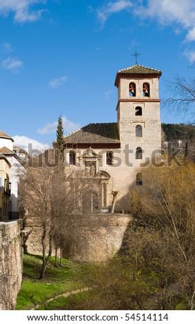 San Gil y Santa Ana church in Granada, Spain - stock photo