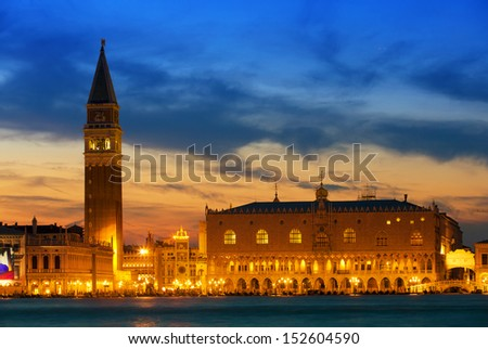San Marco and Palace Ducate at sunset, Venice, Italy - stock photo