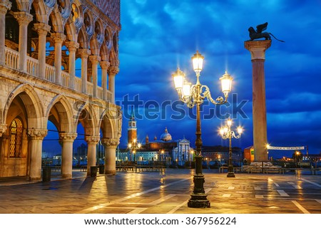 San Marco square in Venice, Italy at sunrise - stock photo