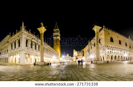 San Marco square with Campanile and Doge Palace at night, Venice, Italy - stock photo