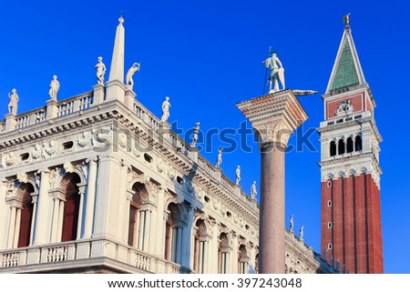 San Marco - The Zecca of Venice and St. Mark's Campanile - stock photo