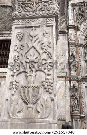 San Marcos Cathedral Church; Venice; Italy