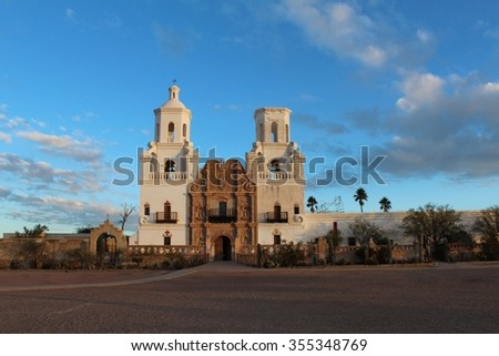 San Xavier Mission, Historic landmark in Tucson, AZ.