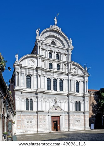 San Zaccaria Church is a 15th-century former monastic church in central Venice, Italy