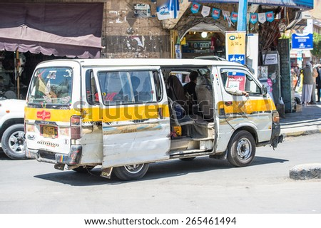 SANAA, YEMEN - MAR 12, 2014: Cars in Sanaa, Yemen. Sanaa is is the largest city in Yemen and the centre of Sana'a Governorate