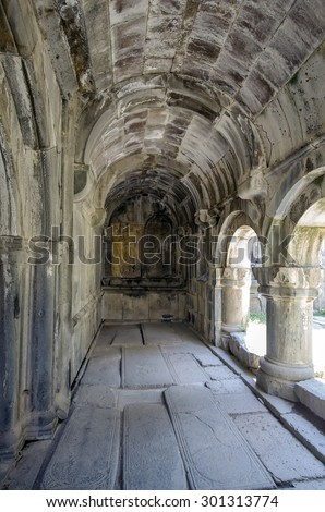 SANAHIN, ARMENIA - JULY 19, 2015: Sanahin Monastery founded in the 10th century in the Lori Province of Armenia. - stock photo