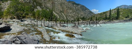 sandy beach on the river Katun, Altai Mountains, Siberia, Russia - stock photo